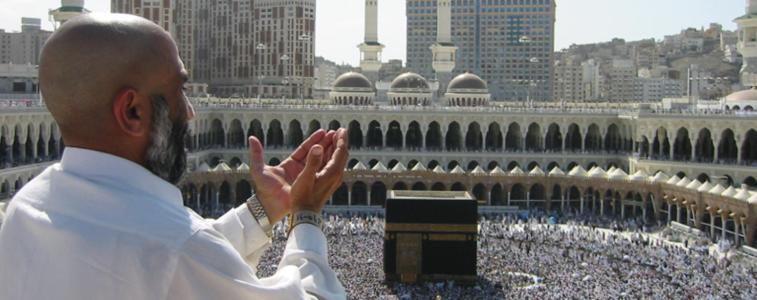 Entstehungsgeschichte Islam